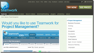 Project management tools - software